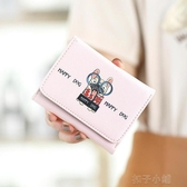 錢包女短款新款日韓版潮可愛學生簡約小清新多功能三折疊錢夾 扣子小鋪