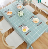 北歐餐桌佈防水防油防燙免洗PVC桌墊網紅茶幾桌布布藝書桌ins學生 潮流衣舍