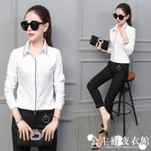 白色職業襯衫女長袖面試正裝新款修身工作服工裝打底襯衣