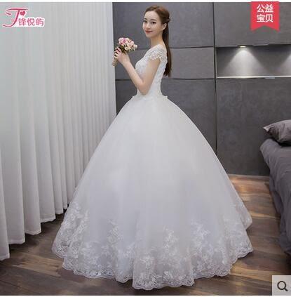 2017春季新款韓式齊地一字肩大碼婦新娘婚紗禮服YY1913『毛菇小象』