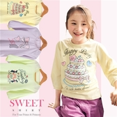 大童可(女)印圖舒適棉質7分袖上衣-3款(290080)【水娃娃時尚童裝】