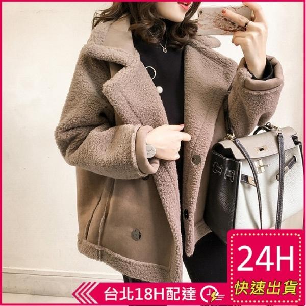 【現貨】梨卡-冬季翻領羊羔毛保暖毛料外套-寬鬆麂皮絨機車外套夾克羊羔毛大衣BR1045