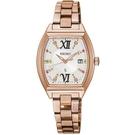 SEIKO 精工 LUKIA 太陽能 玫瑰金晶鑽腕錶 SUT352J1 (V137-0CE0X)