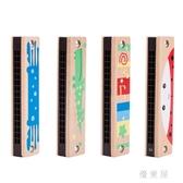 櫸木質16孔口琴兒童 嬰幼兒男女孩小學生入門樂器初學者吹奏玩具 QG27589『優童屋』