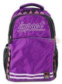 IMPACT-怡寶成長型舒適護脊書包-紫(IM00083PL)