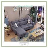 典雅大師-雅特高背L型沙發(三+凳)-ZF-1422-3P+ST【多瓦娜】