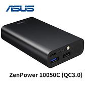 ASUS 華碩 ZenPower 10050C (QC3.0) 10050mAh USB-C 快充行動電源 黑色