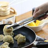 黑五好物節廚房水果食品夾油條菜自助餐麻辣燙蛋糕夾子不銹鋼燒烤面包烤肉夾   巴黎街頭