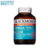 澳佳寶-三倍濃縮深海魚油膠囊 (60顆/瓶)/BLACKMORES
