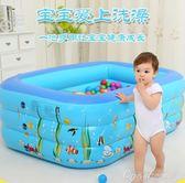 加厚成人泳池 寶寶戲水保溫游泳池嬰兒家用兒童充氣水池中秋節促銷