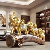 交換禮物招財大象美式玄關擺件創意辦公室桌書柜子裝飾品酒柜客廳喬遷