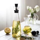 創意防漏玻璃醬油壺香油調味瓶廚房用品家用油瓶醋瓶【販衣小築】