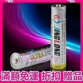 情趣用品-優惠商品 JING LONG 四號電池 雙顆 AAA 雙顆
