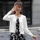 配吊帶裙的小外披女秋短款薄款百搭外搭針織開衫外套2019新款韓版