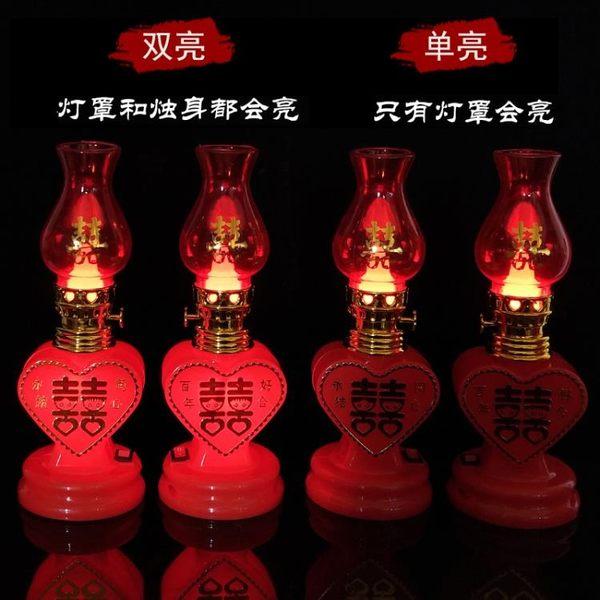 LED電池雙喜對燈結婚用品婚慶房子孫燈新房床頭燈長明燈電子蠟燭 米蘭街頭
