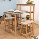 【諾雅度】原生實木多功能置物桌椅組(一桌二椅)灰色