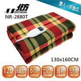 送全聯禮券100元 北方 智慧型安全電熱毛毯 NR-2880T