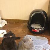 貓砂盆全封閉防外濺貓咪貓廁所愛麗思封閉式貓沙盆貓屎盆YYJ      MOON衣櫥