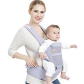 腰凳背帶四季多功能透氣橫抱式坐凳輕便簡易背袋抱娃抱帶