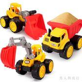 模型汽車 加厚兒童男孩挖掘機挖土機仿真模型汽車耐摔沙灘玩具 XY7601【男人與流行】TW