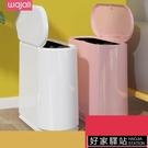 夾縫分類垃圾桶家用衛生間創意按壓式廚房廁所紙簍客廳大號帶蓋窄