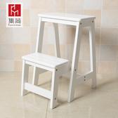實木家用多功能折疊梯子創意梯椅室內移動登高梯凳兩步梯凳木梯子RM