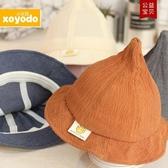 婴儿帽 嬰兒帽子春夏韓版公主嬰幼兒男女薄款遮陽透氣棉麻可愛寶寶漁夫帽