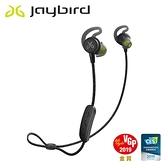 【Jaybird】TARAH PRO 藍牙無線運動耳機(閃電黑)