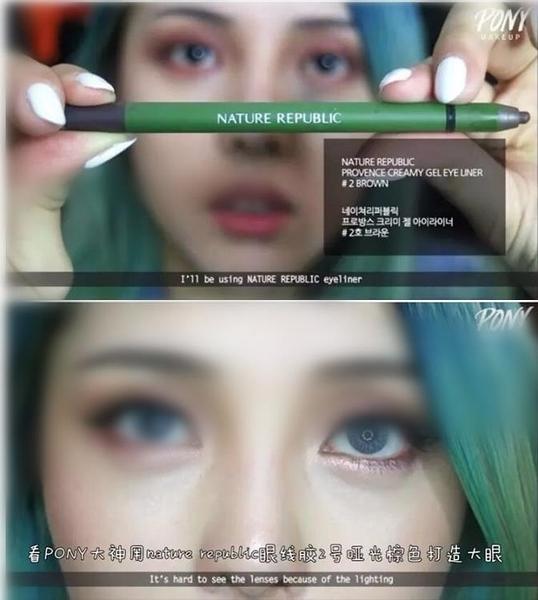 魅彩自動旋轉防潑水防暈眼線筆易上色眼線膠筆眼線液女神專用推薦