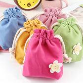 收納袋 柔軟 雙層布 束口袋 小物 旅行 收納袋【YL0050】 BOBI  06/01