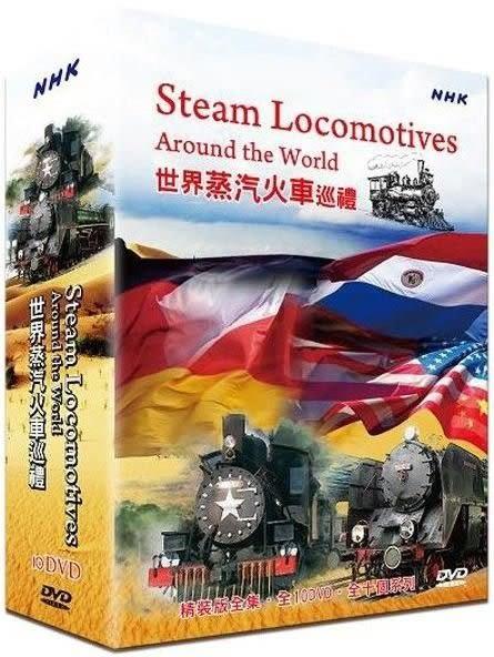 世界蒸汽火車巡禮 精裝版DVD  Steam Locomotives Around the World 西岸荒野鐵路華盛