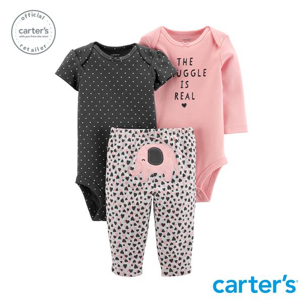 【美國 carter s】粉嫩氣質小象3件組套裝-台灣總代理