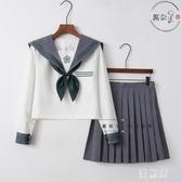 青羽翠日系正統JK制服裙水手服 基礎款學生裝學院風套裝中間服 BT21582『優童屋』