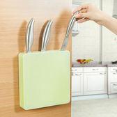 ✭慢思行✭【W53】多功能隱形刀架 廚房 收納 剪刀 工具 儲存 菜刀 水果刀 黏貼 通風 瀝乾