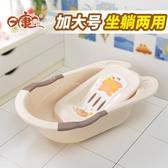 日康吉米兒童沐浴盆大號塑料嬰兒浴盆寶寶洗澡盆新生兒浴盆加厚