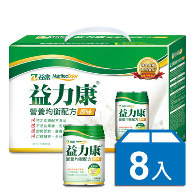 益力康營養均衡配方(原味) 237ml*8罐 禮盒組 *維康*