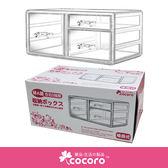 【COCORO樂品】晶鑽美妝防塵收納盒(左右3抽屜)