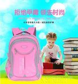 青少年書包 小學生書包1-3-6年級男孩女生耐磨減負防水雙肩包大容量兒童書包 免運