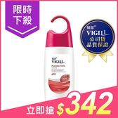 Vigill 婦潔 私密沐浴露(220ml) 蔓越莓【小三美日】原價$380