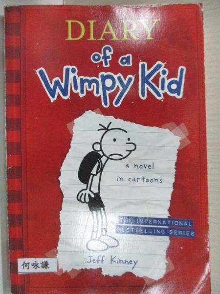 【書寶二手書T7/語言學習_CXH】Diary of a Wimpy Kid_Jeff Kinney