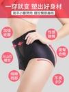 美體褲 束腹收腹內褲女塑形高腰產後束腰塑...