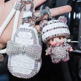 通用款汽车钥匙包 女式卡通韩国可爱创意汽车钥匙套车用钥匙包扣    西城故事