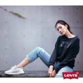 Levis 女款 501 客製款 / 中低腰排釦直筒牛仔長褲 / 褲頭 褲管裁剪破壞