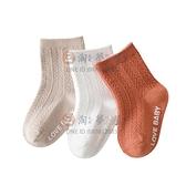 純棉中筒襪冬加厚兒童襪子男女童襪防滑室內地板襪學生襪【淘夢屋】