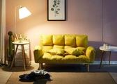 懶人沙發可折疊雙人簡約現代網紅小戶型陽臺臥室日式榻榻米沙 現貨快出YJT