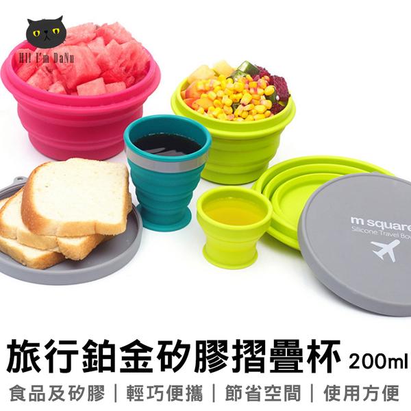 戶外便攜矽膠折疊杯環保水杯漱口杯【Z90503】