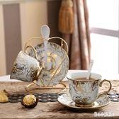 咖啡杯 歐式骨瓷陶瓷咖啡杯套裝套具高檔客廳家用茶杯家用水 nm11272【甜心小妮童裝】