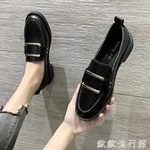 樂福鞋 英倫風小皮鞋夏季新款2021潮鞋百搭皮鞋圓頭平底單鞋樂福鞋鞋子女 歐歐
