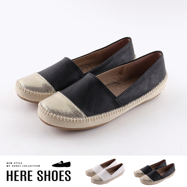 [Here Shoes]休閒鞋-舒適乳膠鞋墊 皮革拼接棉麻布車線設計 金屬色系鞋頭 豆豆鞋底 MIT台灣製-KW2235