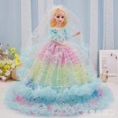 笑怡芭比娃娃婚紗裙公主公仔女孩玩具布娃娃玩偶寶寶生日禮物獎品 qz2758【歐爸生活館】